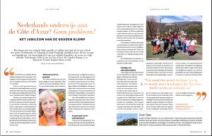 Cote & Provence najaar 2015